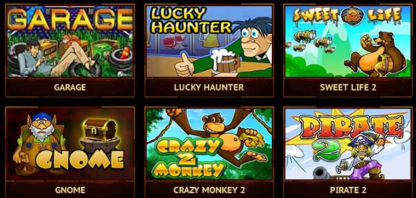 Игровые автоматы на деньги - только для тех, кто умеет рисковать