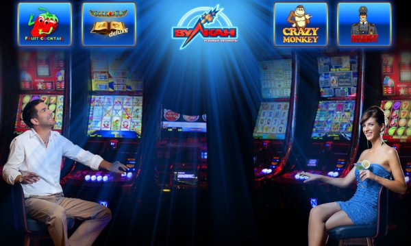 Казино Вулкан игровые автоматы онлайн - играть бесплатно