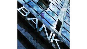 Создаем условия для получения кредита