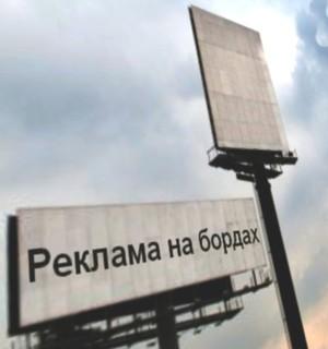 Успешные рекламные кампании
