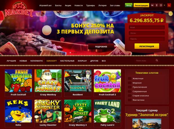 Яркое и увлекательное казино Максбетслотс